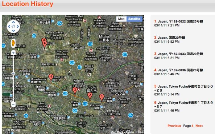location tracking with TekTrak